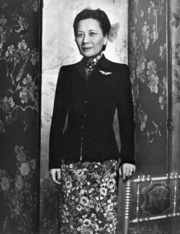 MADAME CHIANG KAI-SHEK,1945