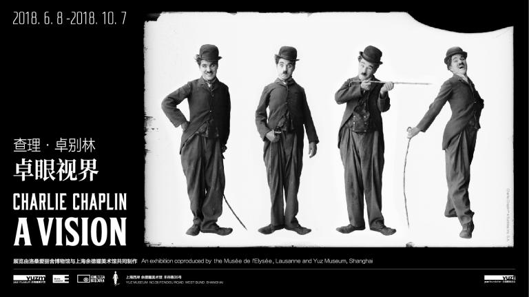 Charlie+Chaplin-KV_显示屏横版.jpg