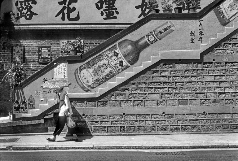 Pékin Fine Arts_Steps at #24 Caine Road Hong Kong