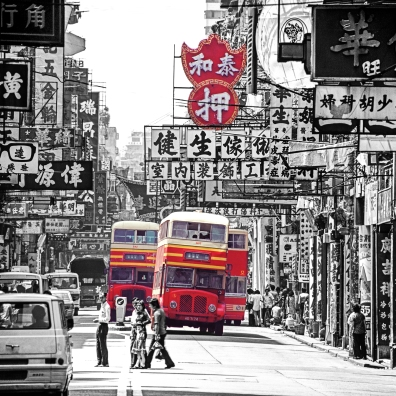 KMDUO-80 Shanghai Street - 1984